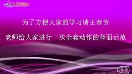 柔力球健身第20套《今天是你的生日我的中国》
