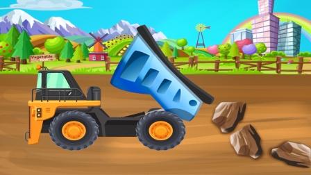 儿童工程车游戏,翻斗车运输石头
