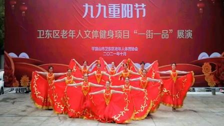 舞蹈《最美是你》有多少喜讯 有多少创举 昂首东方扬眉吐气