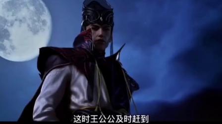 元龙:男主差点坑死宋嫣