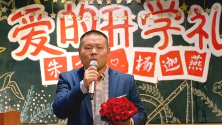 【德云社】岳云鹏表白燕子!燕子:咱们分手吧!