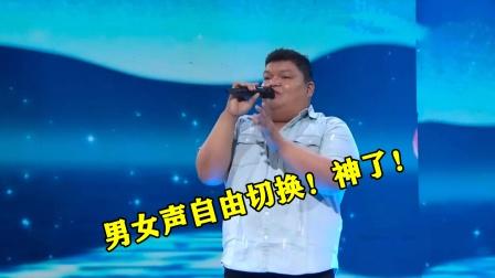 马来西亚小伙其貌不扬!登上央视舞台献唱!一开口却万万没想到
