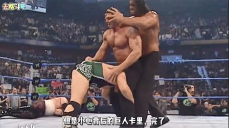 野兽巴蒂帮凯恩解围,不料遭身后巨人卡里偷袭!
