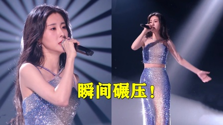 千万别让张碧晨唱网红歌!开口简直秒杀原唱!网友:瞬间高级了!