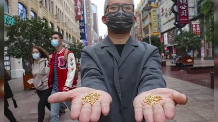 艺术家用500克黄金制1000粒米扔黄浦江:讽刺严重的粮食浪