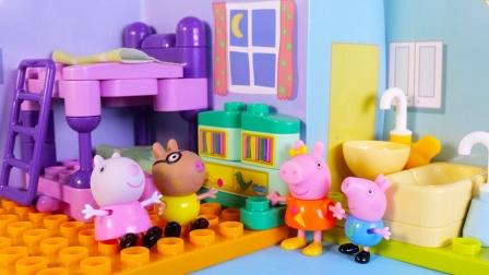小猪佩奇邀请小羊苏西和小马佩德罗到家里玩