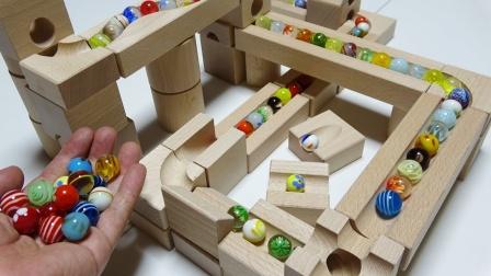 酷!积木轨道放入100颗弹珠会堵住吗?工程车挖掘机玩具