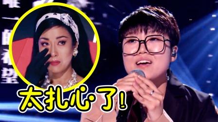 《好声音》王靖雯一首原创,让导师哭成泪人,网友:她必须是冠军