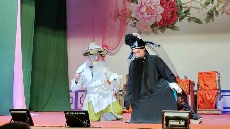 《芙蓉渡》大幕,郫县振兴川剧团2021.10.15演出