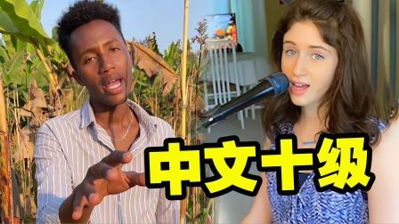 """这么喜欢中国?""""中文10级""""的老外翻唱粤语歌,一开口惊艳全网"""