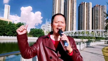 深圳大衣哥王文正演唱【爱拼才会赢】再续励志经典好声音!