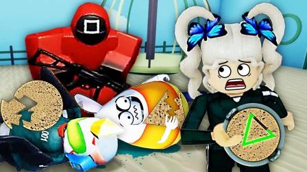 鱿鱼游戏 我哥舔着饼干被我推了一把,他饼干碎了!小熙解说