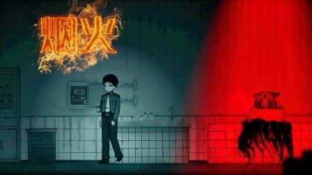 【烟火】讲的什么故事03:山村往事!田家和叶医生的旧怨