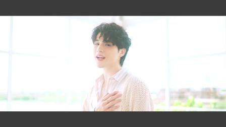 泰星Sky Wongravee_《missing you》MV
