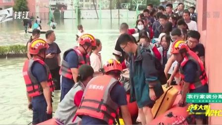 正能量时刻:苍南一寄宿学校满水严重,2000多名学生被紧急转