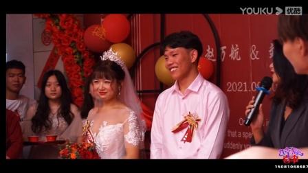邯郸永年榆林赵万航刘笑倩结婚视频