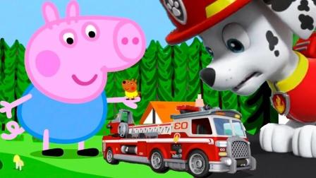 汪汪队和猪爸爸给小猪佩奇和乔治送玩具车和飞机,有闪电麦昆吗?