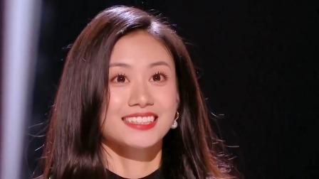 伍珂玥为经典注入生命力,精彩演绎梦回黄金年代 中国好声音 2021 20211015