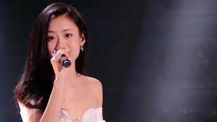 纯享:伍珂玥《最爱》,开口即经典 中国好声音 2021 20211015