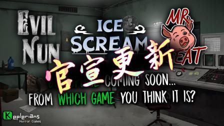 肉先生2代真的要来了?K社官宣更新,你认为是哪个游戏?