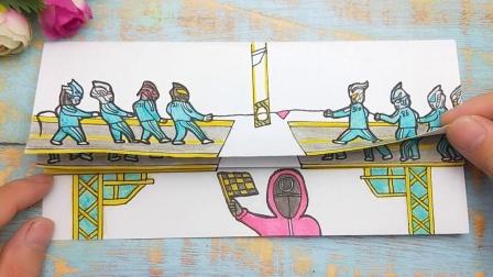 一幅鱿鱼游戏手绘搞笑画,黑暗奥特曼和赛罗拔河,闯关变身太有趣
