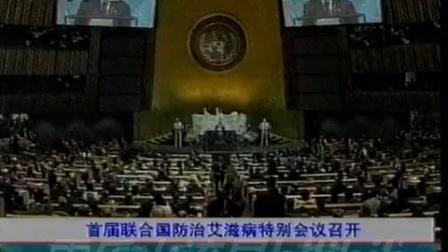 CCTV2央视2001年6月《中国新闻》及天气预报片尾_哔哩哔哩_bilibili