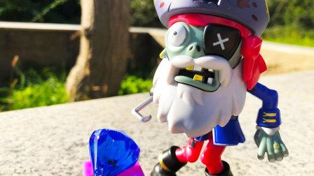 植物大战僵尸豌豆射手生病海盗船长僵尸趁乱偷宝石