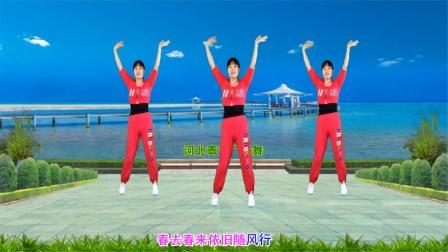 有氧运动,动感健身舞《心上人》跳出健康