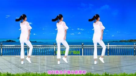动感广场舞《最后的人》演示分解,轻松健身