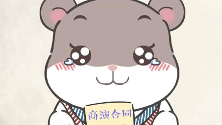 小仓鼠笛笛的直播日记 北极篇