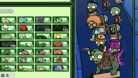 植物大战僵尸美丽小镇:亡者之夜,雷蘑菇立了大功!