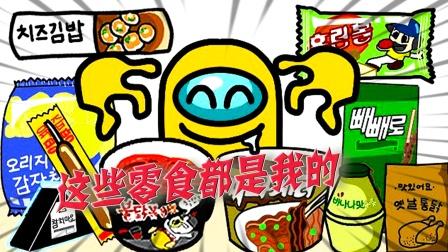 Among Us:板蓝根带着妹妹来店里吃美食!