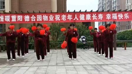大中国:夏津县德含圆好姐妹舞队演出L同恩上传丿2021.10.16