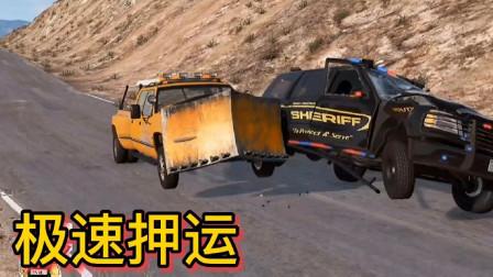 车祸模拟器475 秘密转运两枚核弹头 九头虫组车队玩命拦截 燃爆了