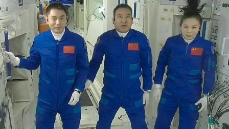 神舟十三号航天员进驻中国空间站 神舟十三号航天员依次进入核心舱 神舟十三号航天员进驻中国空间站 20211016