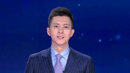 三个10月16日 记录中国人奋进脚步 神舟十三号航天员进驻中国空间站 20211016