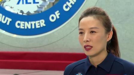 """神舟十三号3名航天员顺利进驻天和核心舱 航天员带了哪些""""私人物品""""? 神舟十三号航天员进驻中国空间站 20211016"""
