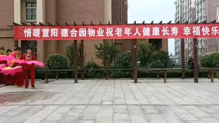 中国美:夏津县德合圆好姐妹舞队演:同恩上传2021.10.16