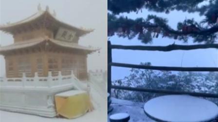 河南洛阳白云山降下2021年第一场雪 景区:比去年还晚了12