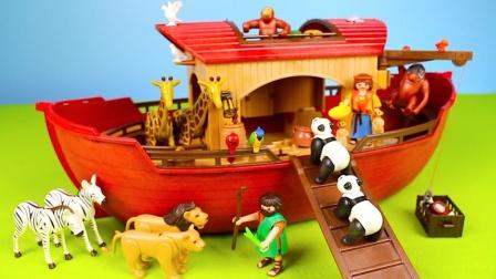 诺亚方舟运输长颈鹿大熊猫玩具