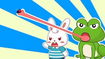 兔小贝儿歌:青蛙你真棒,它是害虫还是益虫