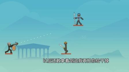 射击小游戏:我用一把弓箭抵御坏蛋攻击