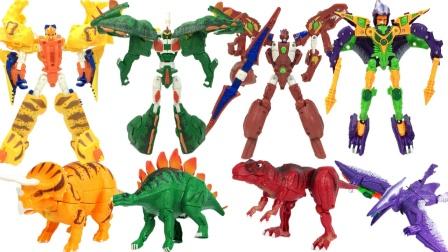 咖宝车神恐龙变形玩具,暴龙迪瓦角龙伊顿