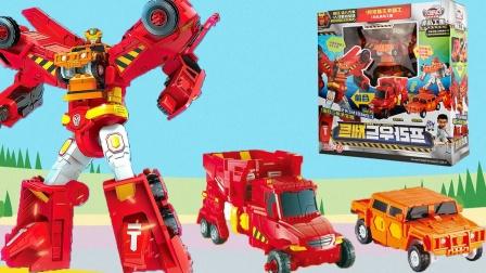 咖宝车神重工战队二合体变形玩具开箱