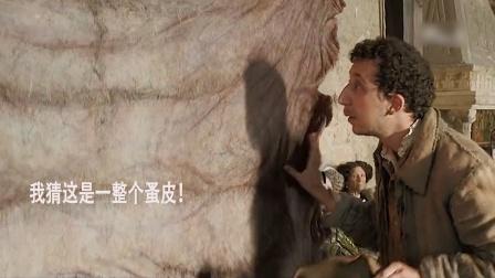一只跳蚤:谁猜出这是什么的皮,国王就把女儿嫁给他!!②