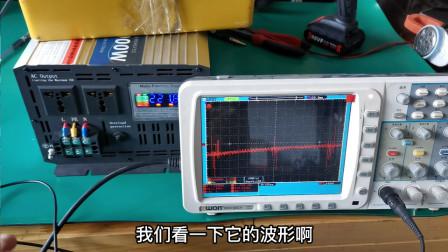5000瓦正弦波逆变器试机!为了应付停电大家说是不是相当不错
