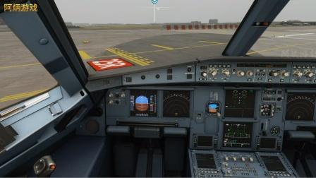 《微软模拟飞行2020》空客A320洛杉矶国际机场起飞
