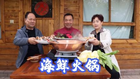 """2只龙虾,一堆海鲜,食叔秘制""""海鲜火锅"""",肉美汤鲜,不要太爽"""