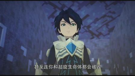 超旋斗士:苍渡为了保护弱者击败了对方,却引来了杀身之祸