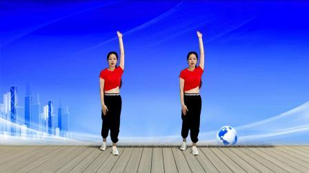 有氧健身操,强身健体,助睡眠,简单易学